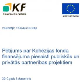 Par Kohēzijas fondu piesaisti PPP projektiem (2010)